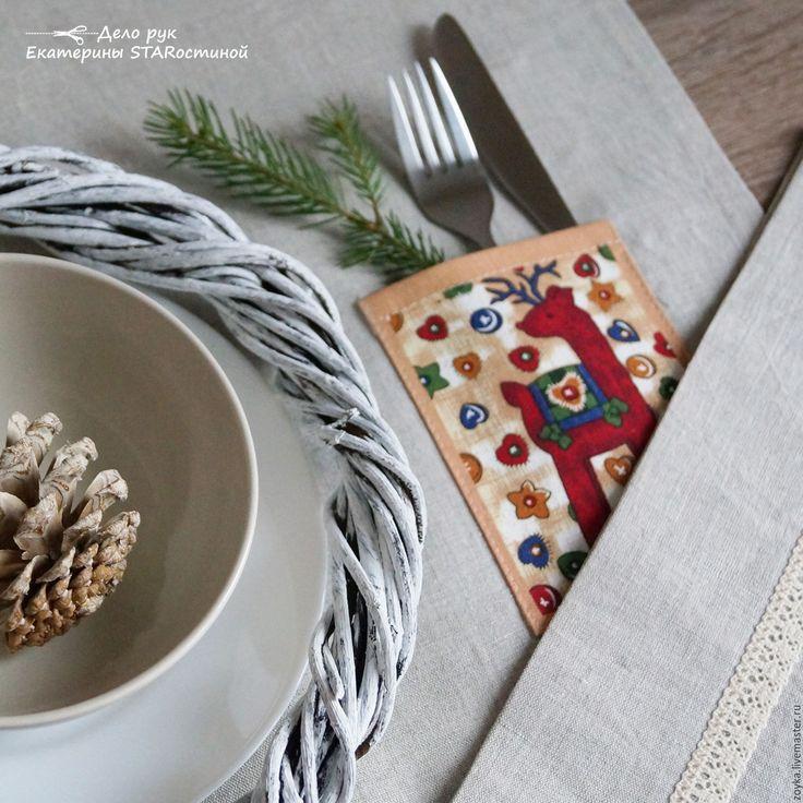 """Купить Льняные салфетки """"CRISTMAS"""" - бежевый, лен, рождество, Новый Год, 2017 год, подарки на новый год"""