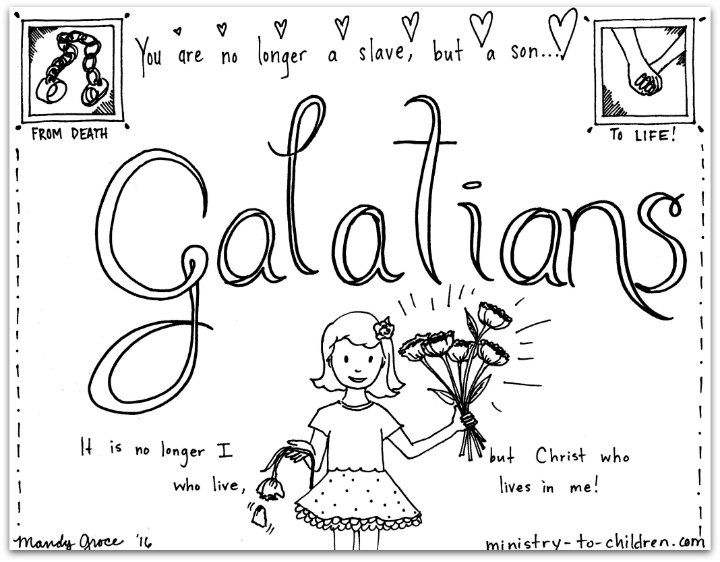 This free coloring page is based on the Book of Galatians. It's one part of our series of illustrations for each individual book of the Bible. Click here to download the print friendly PDF version.…