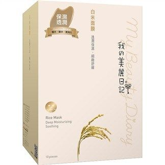Rice appears to have benefits not only as a staple food can also be used to mask that can beautify and whiten the skin.  For more info: www.facialisland.com