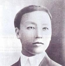 Syngman Rhee (Yi Seung Man)