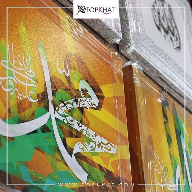 Salam semua!  Jemput datang ke GALERI TOPKHAT harini ya!  Allah & Muhammad 50 x 50 cm x 2 panel RM 399  Hiasi rumah anda dengan seni kaligrafi Islam yang unik & moden. Pasti memukau setiap mata yang memandang! Sambil2 tu ia dapat mengingatkan kita agar sentiasa berzikir bertasbih dan memuji Allah.  TOPKHAT GALLERY 7-1 Jalan TPS 1/3 Taman Pelangi Semenyih 43500 Semenyih.  Waze: TOPKHAT GALLERY  Monday: Closed Tuesday-Friday: 10 am - 6 pm Saturday-Sunday: 11 am - 8.30 pm  www.topkhat.com…