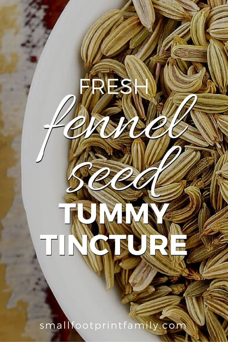 This recipe for fennel seed tincture is from Herbal Beginnings, and will help with many digestive problems like gas, bloating, cramps and even colic.