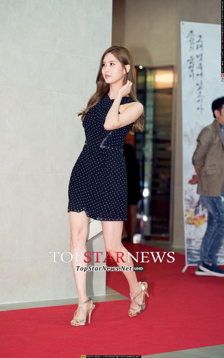 140729 'The Pirates' VIP Premiere - SeoHyun