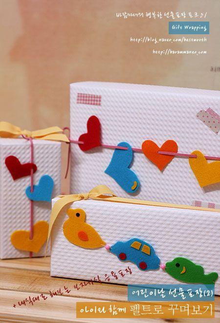 Leuke manier om in roze of blauwe tinten een presentje in te pakken voor de kersverse ouders!