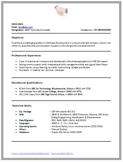 example of cv templates of excellent b tech students for best career objective and job profile. Resume Example. Resume CV Cover Letter
