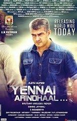 Yennai Arindhaal review , Ennai Arindhaal , Tamil movie Yennai Arindhaal , Tamil movie Ennai Arindhaal , Yennai Arindhaal review , Ennai Arindhaal review