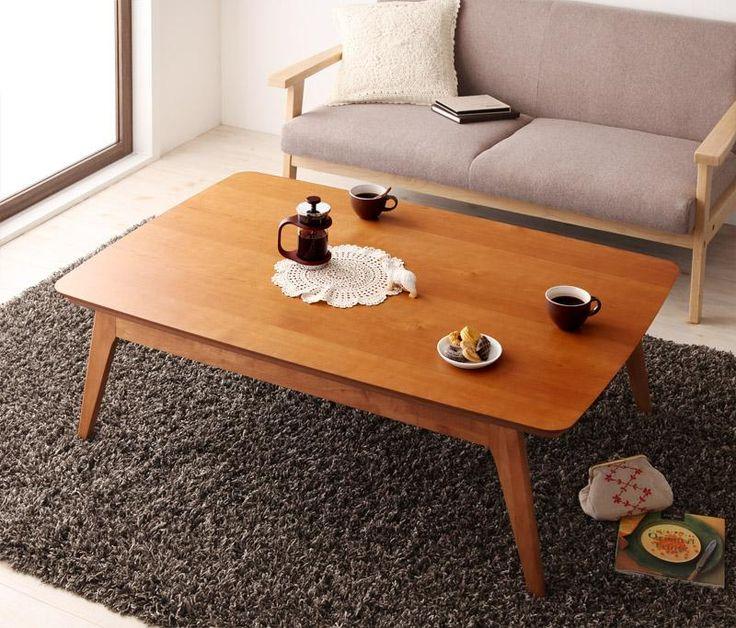 北欧デザインこたつテーブル 【Milkki】ミルッキ。天然木チェリー材使用