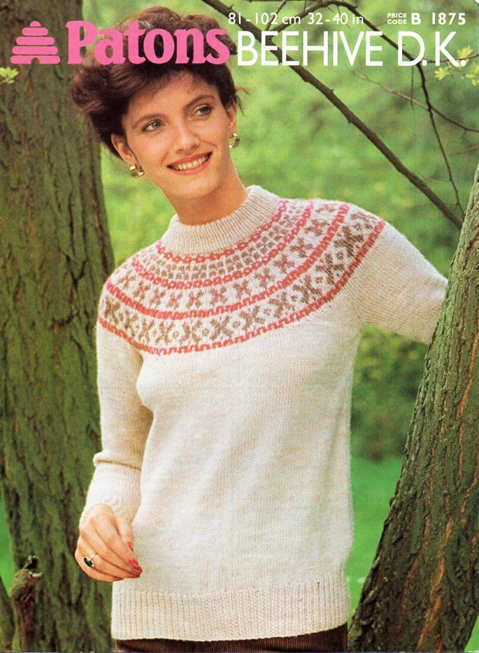 womens fair isle sweater knitting pattern PDF DK ladies fairisle yoke jumper Vintage 60s 32-40 inch DK light worsted 8ply Instant Download by Hobohooks on Etsy