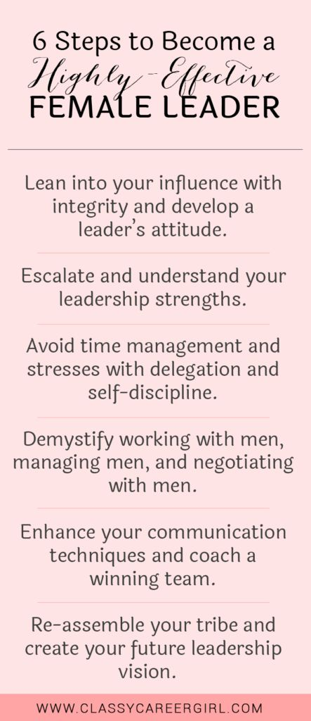 6 Steps to Become a Highly-Effective Female Leader list