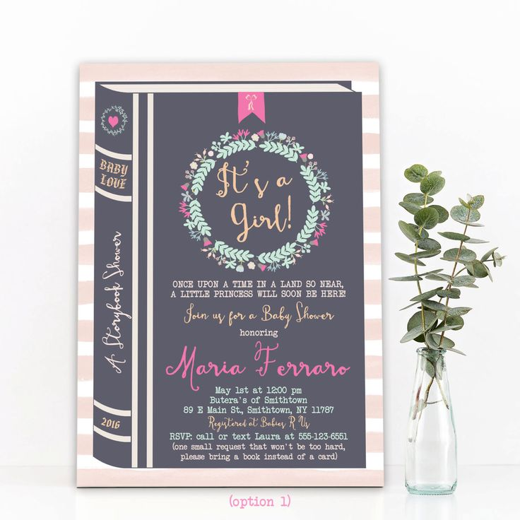 Storybook Fairytale Baby Shower Invitation - Children's Book Baby Shower, Girl or Boy - PRINTABLE or Printed Invitations by ScriptivaPaper on Etsy https://www.etsy.com/listing/286990769/storybook-fairytale-baby-shower