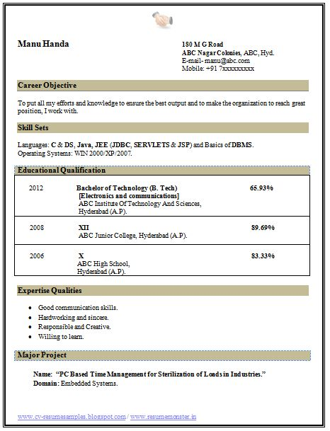 beautiful resume template sample template of a b tech ece  electronics and communication