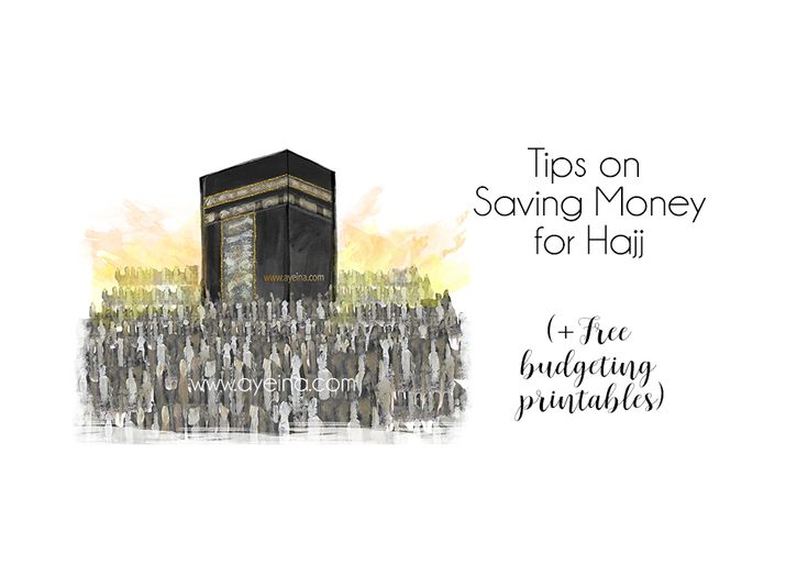 5 practical steps on how to save money for Hajj - including free budgeting printable planners and worksheets, coupon sites to use, websites to increase your cash flow and most importantly, a hajj budget plan so you can one day fulfill this obligation of performing the pilgrimage in shaa Allah.