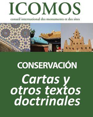 Instituto Nacional de Antropologia e Historia: Coordinación Nacional de Conservación del Patrimonio Cultural