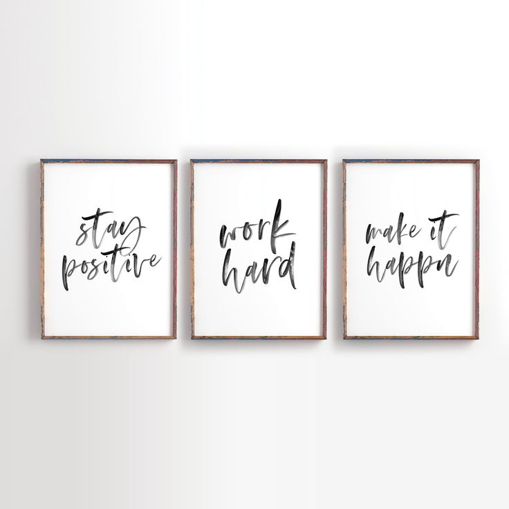 Stay Positive, Work Hard, Make it Happen printable, Motivational Printable, Inspirational Printable, Office Decor, office art, Set of 3