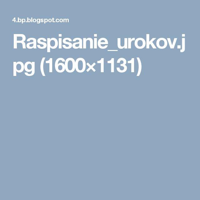 Raspisanie_urokov.jpg (1600×1131)