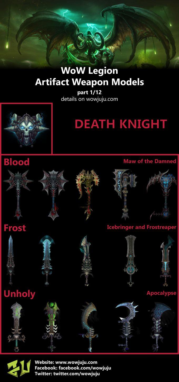 https://www.wowjuju.com/legion-artifact-weapons-models-20160221