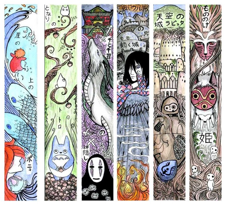 Miyazaki. Ponyo, My Neighbor Totoro, Spirited  Away, Howl's Moving Castle, Castle in the Sky, and Princess Mononoke... I can't help but think these would make awesome bookmarks!