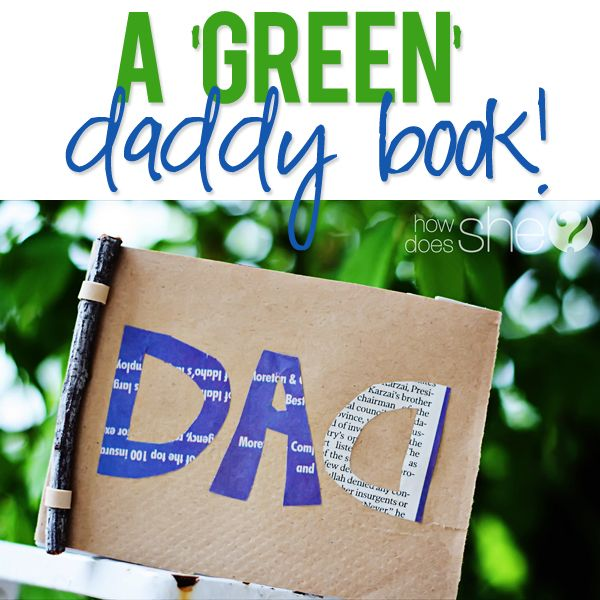 A Green Daddy book for Father's Day! #for_dad #fathers_day