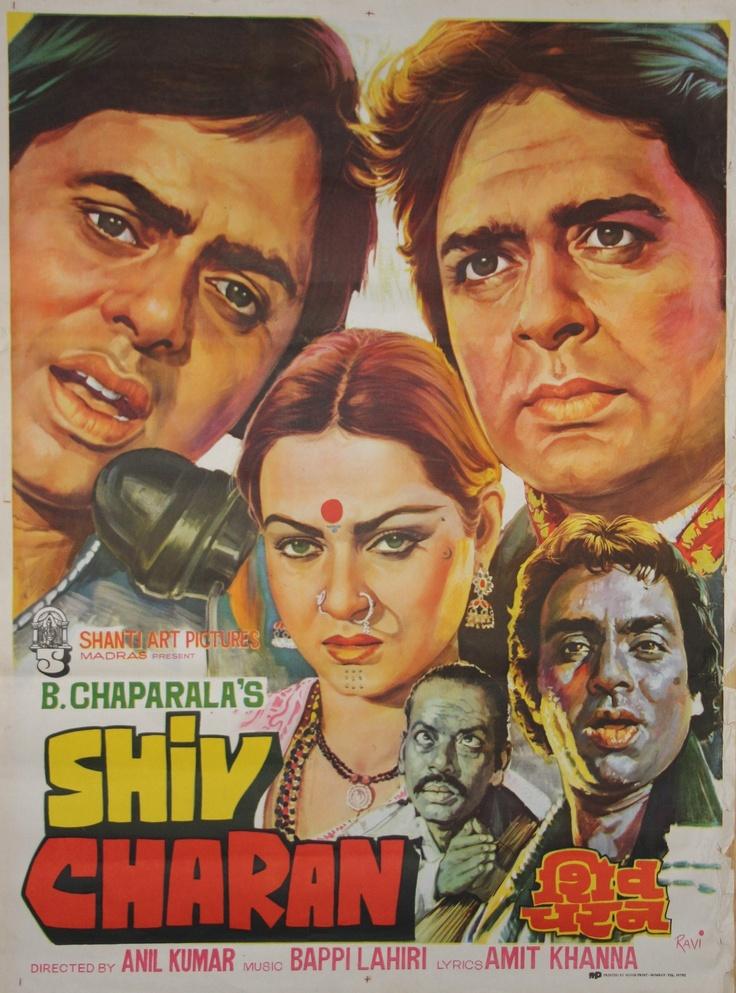 Shiv Charan, 1982 Size: 75x100cm Price: 30€