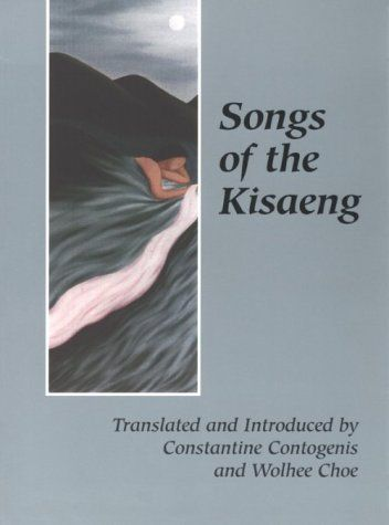 44 best korean literaturetranslation images on pinterest songs of the kisaeng courtesan poetry of the last korean dynasty new american translations no divoriginal korean poems written during the and centuries fandeluxe Choice Image