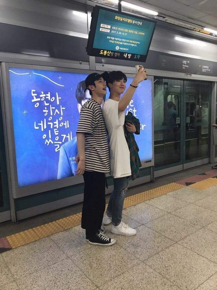 Lim youngmin Kim Donghyun