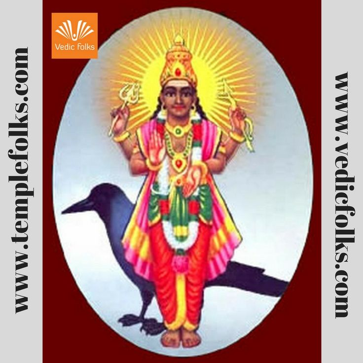 This day is quite special for people whose horoscopes are inflicted by Shani dosha. Rituals and religious ceremonies relieve the Saturn inflicted persons from all types of distresses caused by malefic Saturn.To know more visit http://www.vedicfolks.com/life-time-management/karma-remedies/shared-homam/shani-jayanthi.html