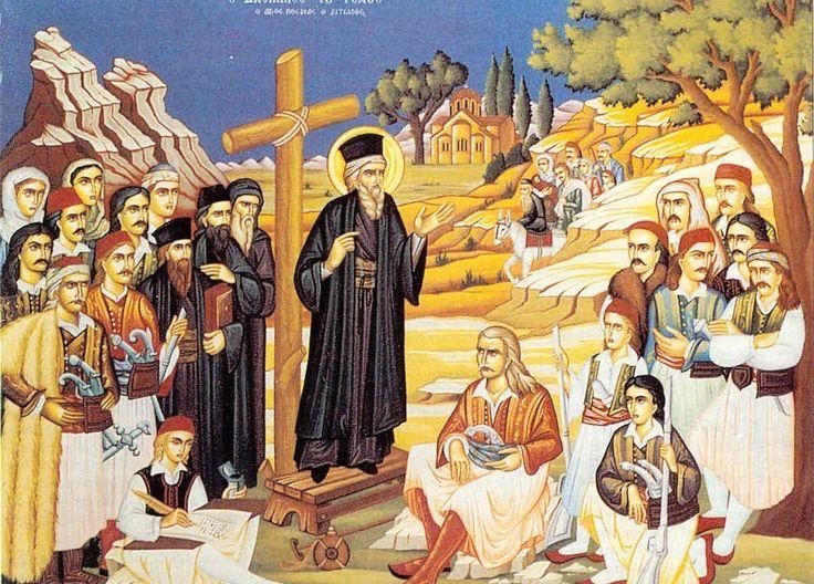 Τι λέει ο Άγιος Κοσμάς ο Αιτωλός για όσους κατηγορούν τους ιερείς   Το σπιτάκι της Μέλιας