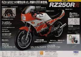 「RZ250RR」の画像検索結果