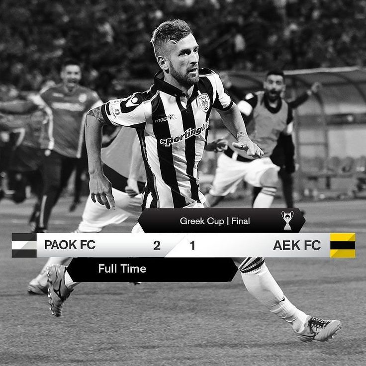 #PAOKAEK 2-1 #GreekCup #TheFinal #NaiRePAOKARA