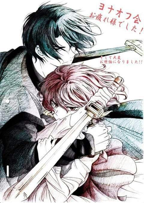 Yona & Hak-Akatsuki no Yona/ Yona of the Dawn
