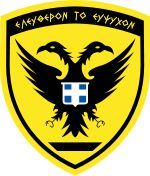 Hellenic Army (Ε.Σ.) - Spartans - Seven Nation Army(βιντεο)