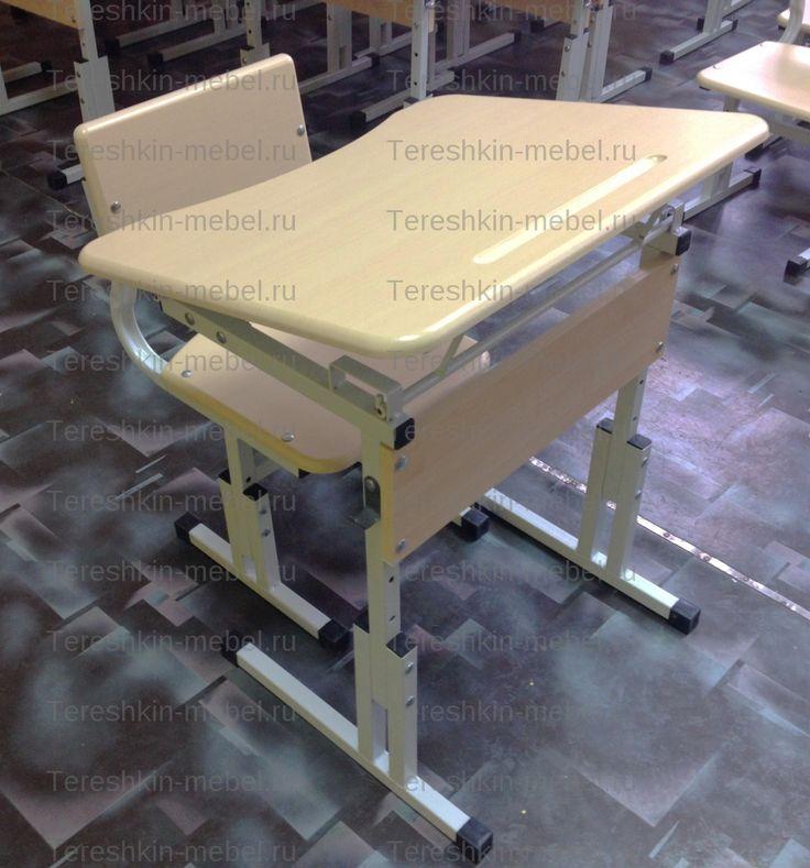 Стол ученический одноместный регулируемый по высоте и углу налона столешницы №1-3 №2-4 №3-5 №4-6 Столешница МДФ эргономичной формы | ИП Терешкин - мебель для учебы, школьная мебель