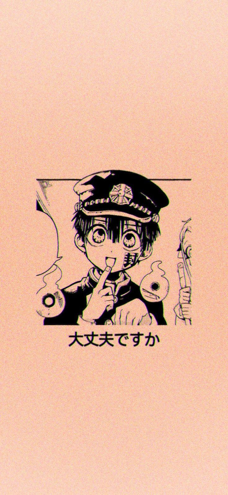 Jibaku Shounen Hanako Kun Wallpaper Cute Anime Wallpaper Anime Wallpaper Phone Anime Wallpaper Iphone Funny anime iphone wallpapers