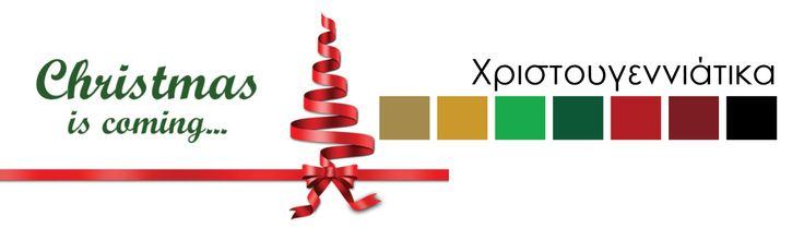 Συναρπαστικές Ιδέες Χριστουγεννιάτικης Διακόσμησης ... Σπίτι + Βιτρίνα !!!
