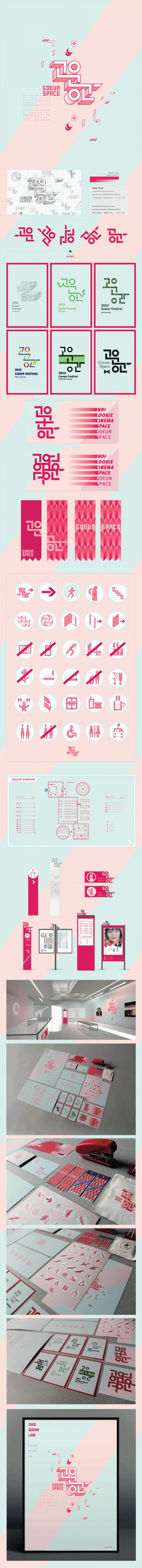 Goeun Space by Y8N ., via Behance