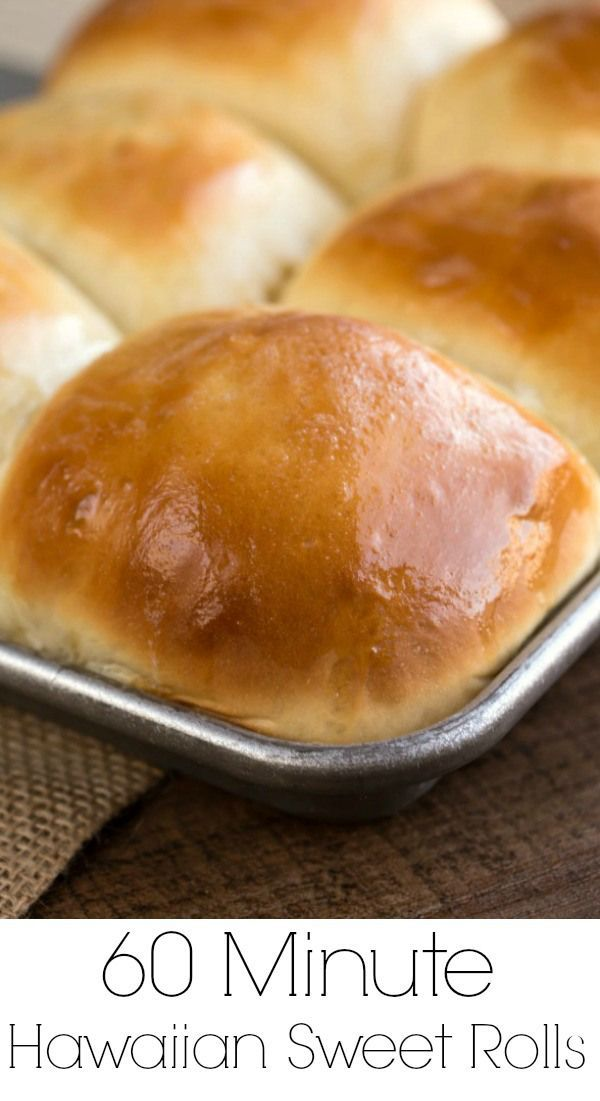 Make Hawaiian Sweet Rolls in just one hour with this easy recipe!