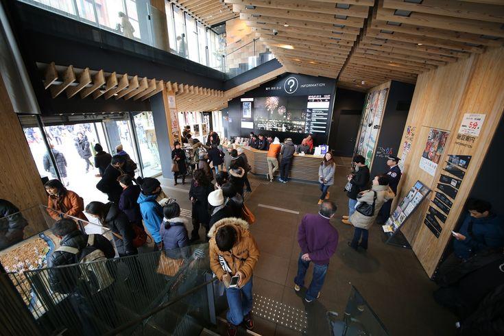 浅草文化観光センター asakusa_bunka_kanko_center (5)
