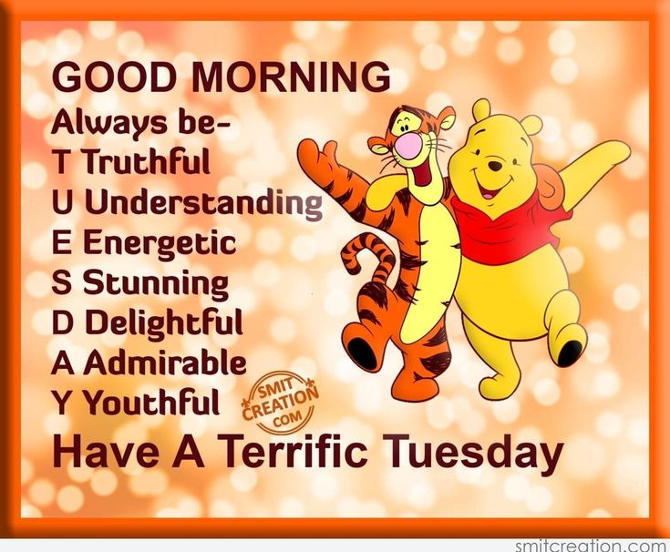 Good Morning, Have A Terrific Tuesday good morning tuesday ...