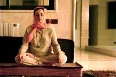 Naqshbandi Sufi Meditation