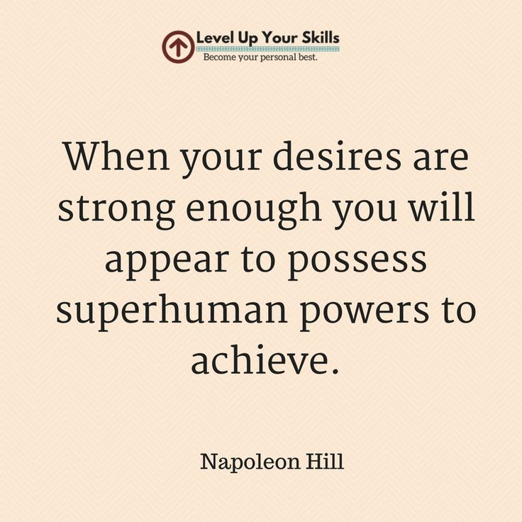 With enough desire, you can put in superhuman efforts! #Inspiration https://levelupyourskills.com/quotes/inspirational-quotes/nggallery/page/2/