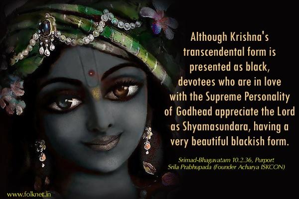 Srimad Bhagavatam 10.2.36
