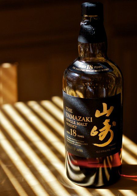 Suntory Yamazaki 18 year old Japanese Single Malt Whiskey