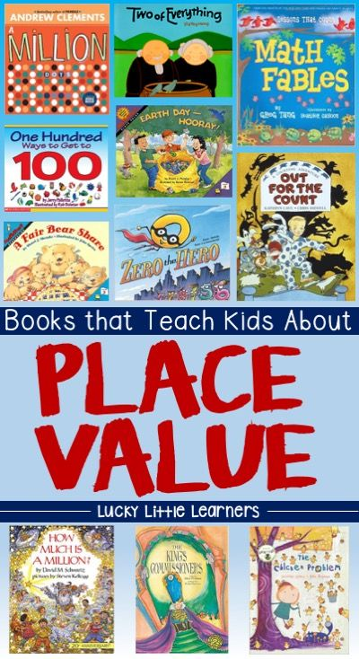 A great collection of books that can be used to teach place value to your students. 11 different math books, great ideas, place value resources, and some other free resources.