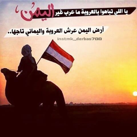 Pin By نواف علي حسن On صنعاء القديمه Memes Movie Posters Instagram