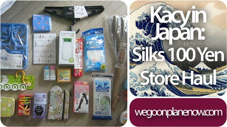 Kacy pops by Silks, a 100 Yen store just down the road from her apartment in Sapporo.
