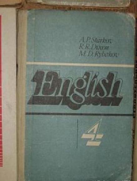 Помните такие учебники? www.krasfun.ru