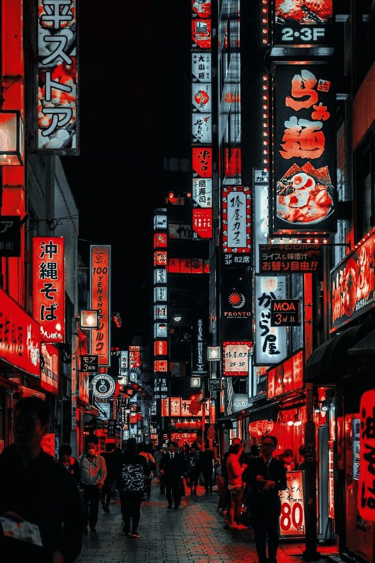Kartinka Najdeno Polzovatelem Nahodite I Sohranyajte Svoi Sobstvennye Izobrazheniya I Aesthetic Japan Japan City Wallpaper Dark japanese aesthetic wallpaper