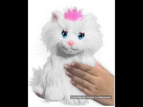 Интерактивный котенок принцесса Фиона Animagic Vivid