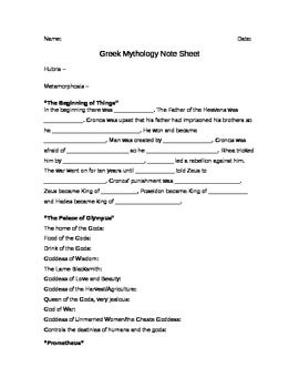Greek Mythology Note Sheet and Answer Key | Note sheet ...