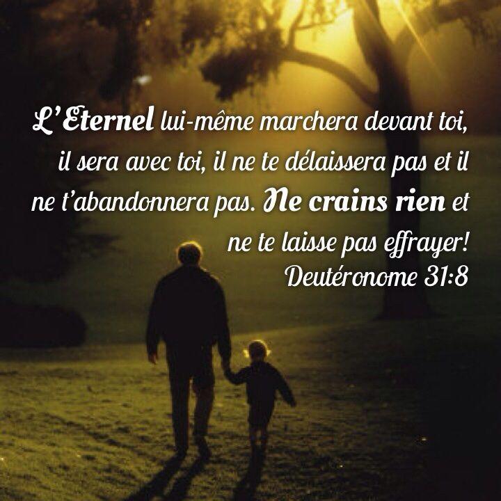 L'Eternel marchera devant toi | 1001 versets